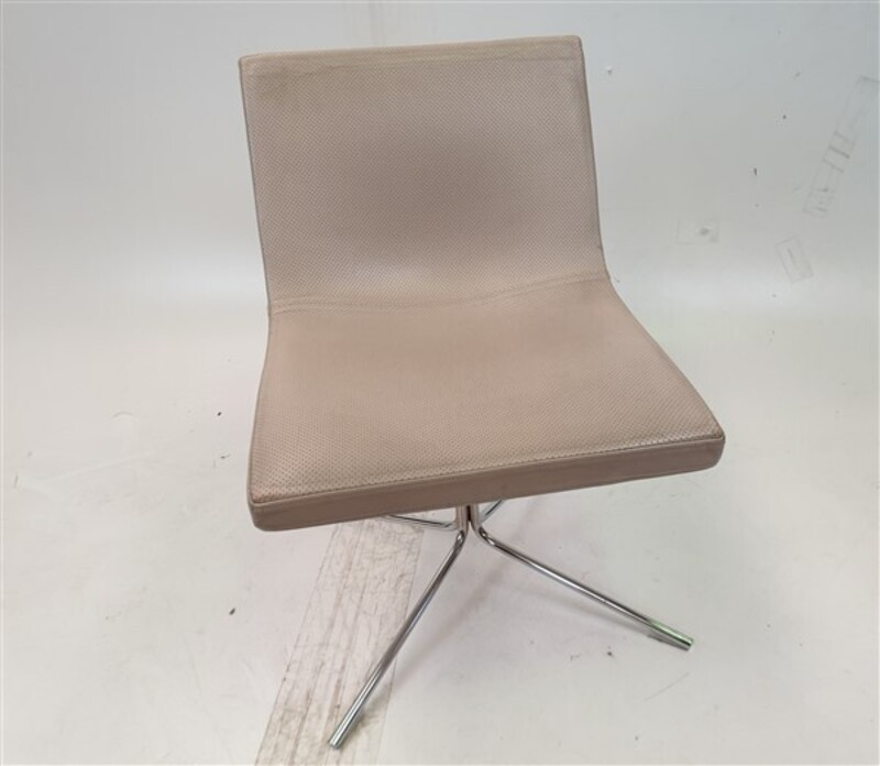 Offecct Cream Leather Chair