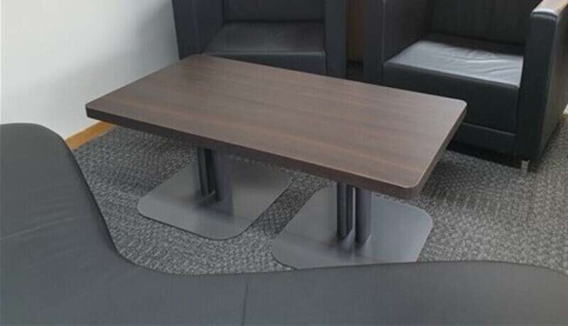 Dark walnut coffee table