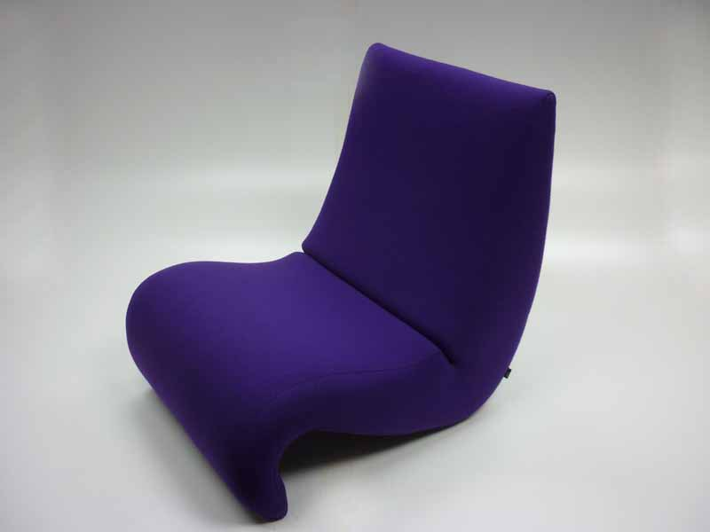 Purple Vitra Amoebe lounge chair