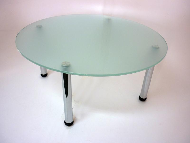circular glass coffee table