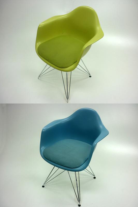 Vitra DAR chair by Vitra