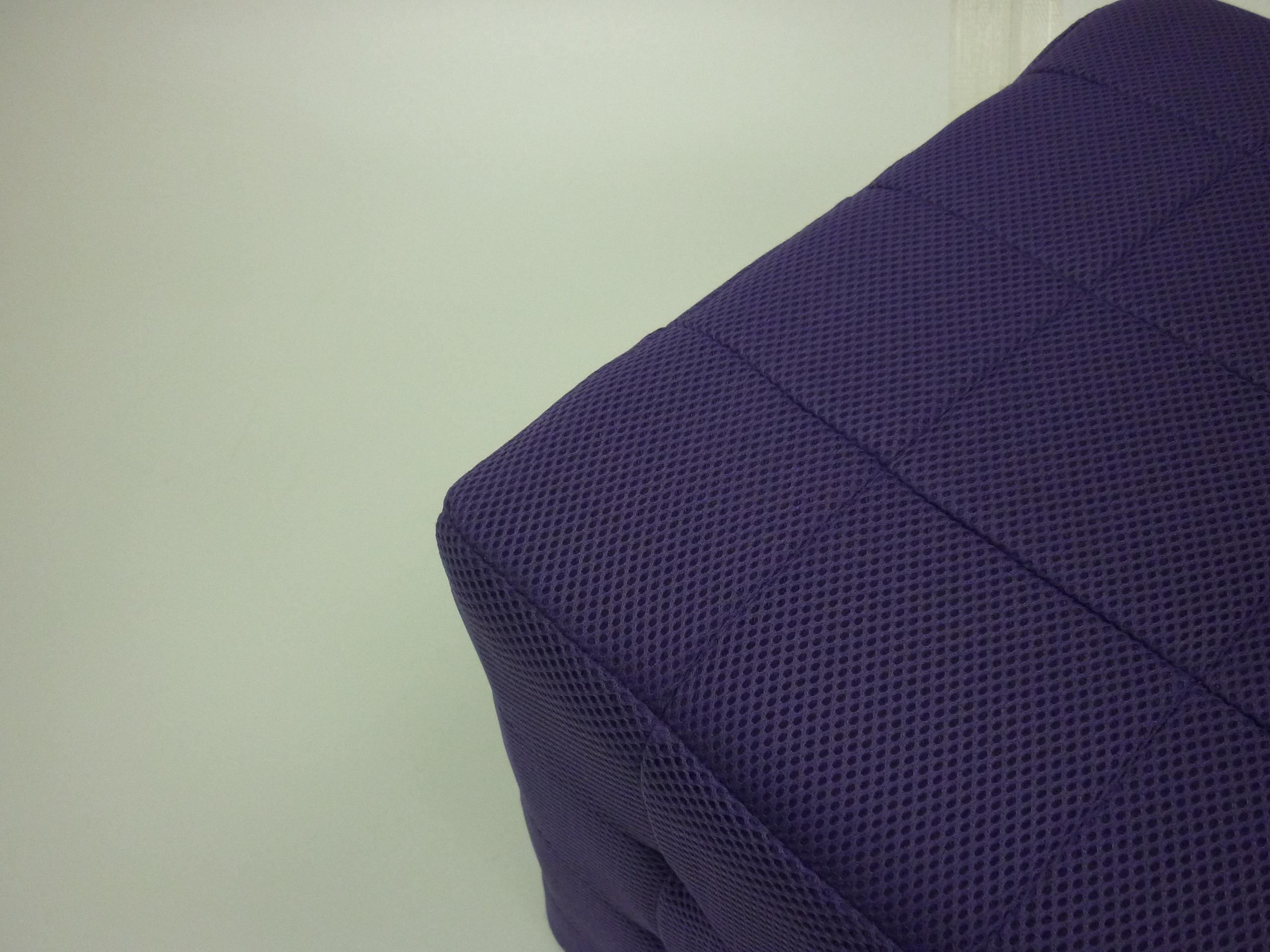 New (in box) purple fabric cube