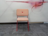 additional images for BLA STATION Dundra chair