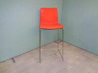 additional images for Orange Bar Stool
