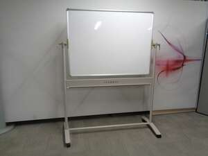 additional images for Mobile Whiteboard