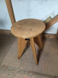 additional images for Vitra Tabouret Solvay oak stool