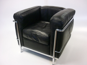additional images for Le Corbusier Style Armchair