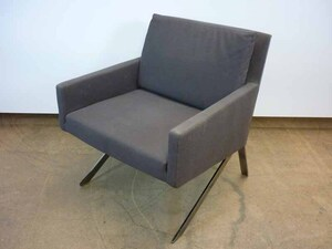 additional images for B&B Italia Theo grey armchair