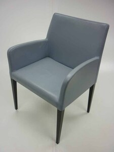 additional images for Light blue leather Poltrona Frau Liz armchairs