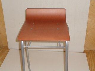 Allemuir stool