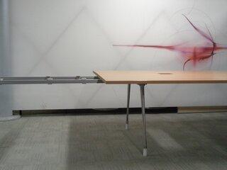 Oak Boardroom Table 43m